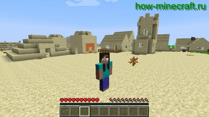Minecraft как сделать грибную корову 709
