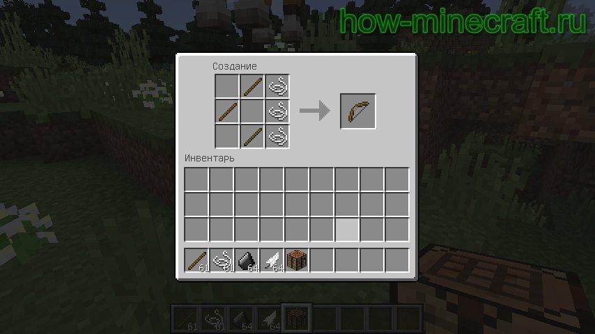 Майнкрафт как сделать зачарованный лук 334